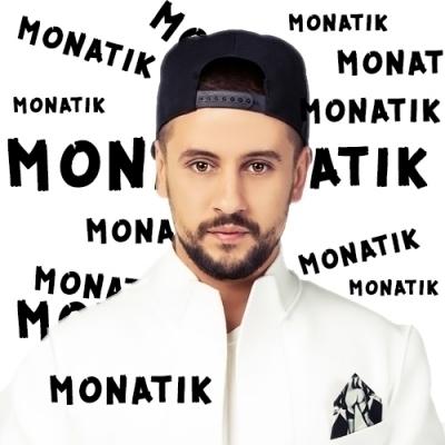 Монатик